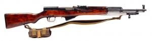 SKS-45